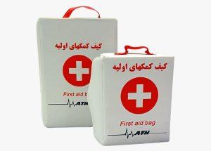 قیمت کیف کمک های اولیه
