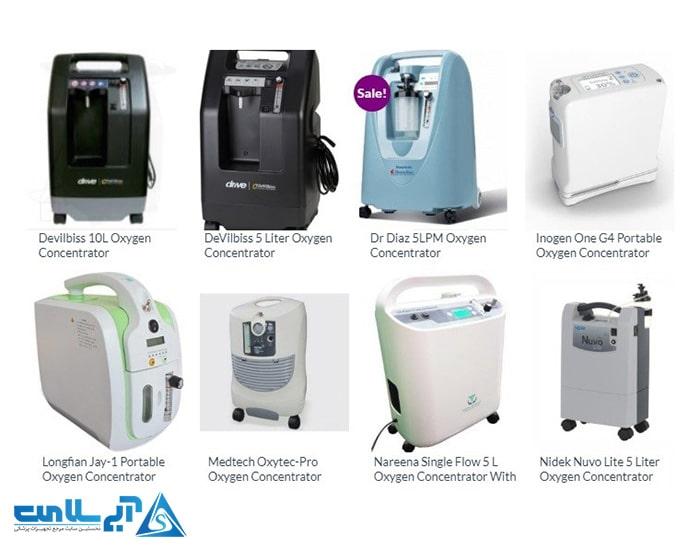 5 معایب دستگاه اکسیژن ساز
